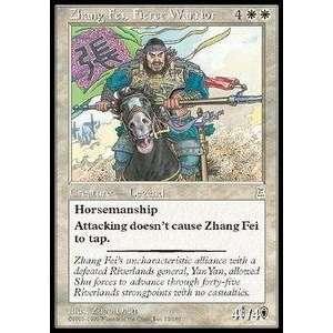 Zhang Fei, Fierce Warrior   Portal Three Kingdoms Toys & Games