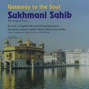 Gateway to the Soul: Sukhmani Sahib: Shanti Shanti Kaur