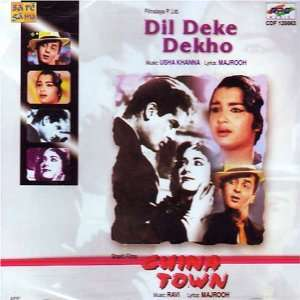 Dil dekho and china town Various Music