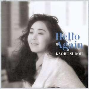 Hello Again: Kaoru Sudo: Music