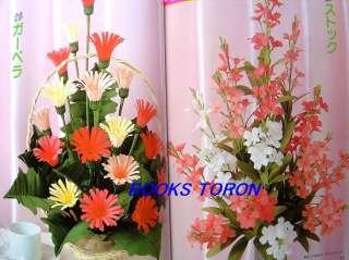 Beautiful Paper Flower/Japanese Craft Pattern Book/791