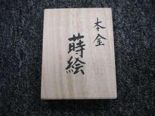 TIGER RAISED MAKIE FULL BODY ZIPPO LIGHTER JAPAN RARE NEW GORGEOUS L